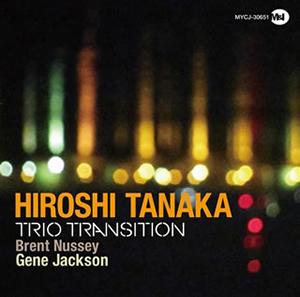 Hiroshi Tanaka.jpg