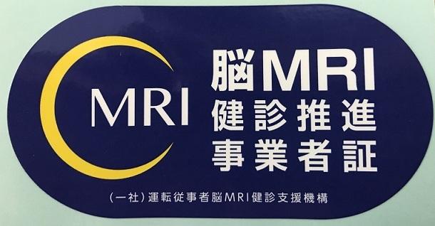MRI12.jpg