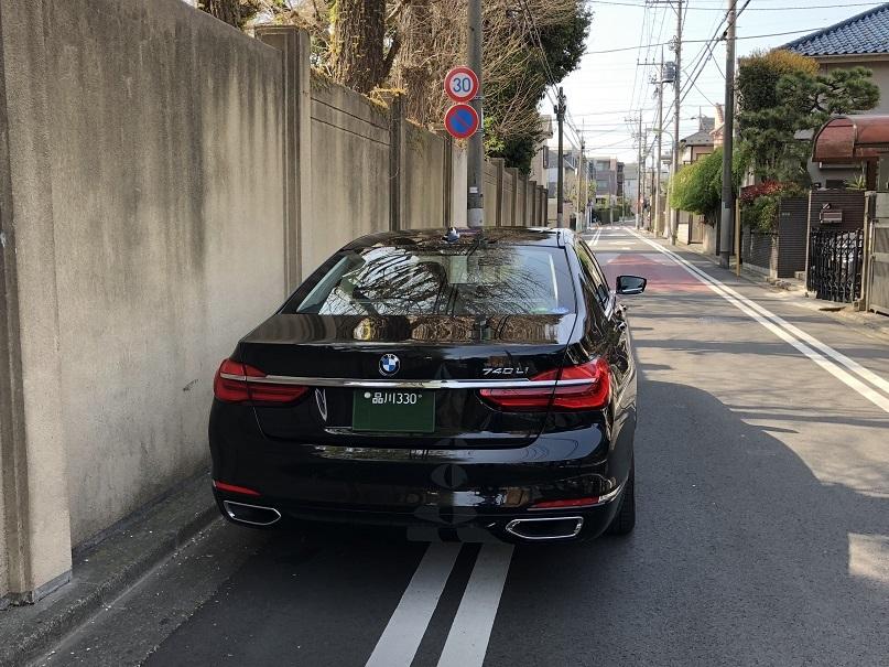 BMW2120.jpg
