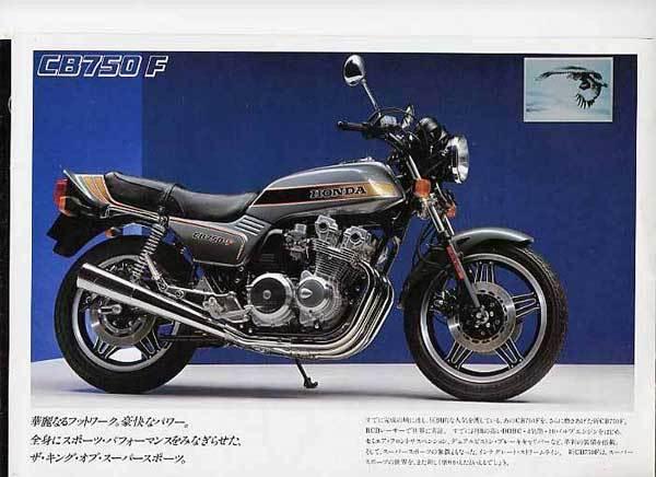 CB750B.jpg